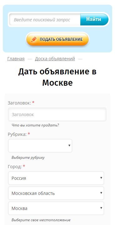 Мобильная версия сайта Reato.ru