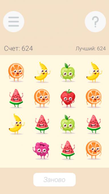 2Fruits — 2048 с фруктами!