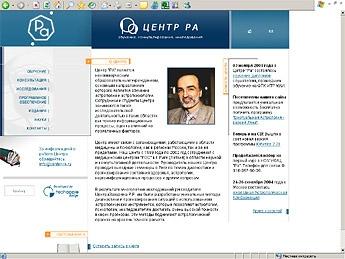 Веб-сайт для Центр-РА