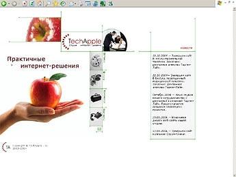 Веб-сайт techapple v.1