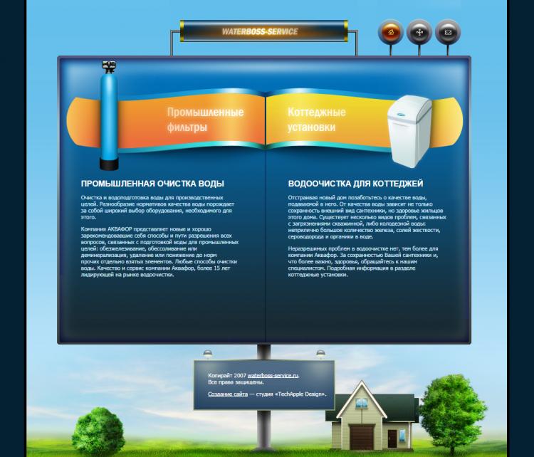 Сайт о промышленных фильтрах